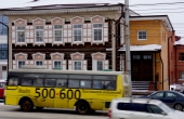 russia_irkusk_city_road_bus_yellow