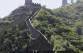 Pasch-Mercator-Muell-RealschuleTraunreut_ Chinesische-Mauer_Peking_Changping