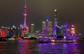 Pasch-Mercator-Muell-RealschuleTraunreut_Shanghai-Skiline_Nacht