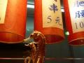 chinapekingspeisenseepferd