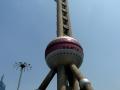 chinashanghaifernseeturm