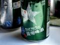 china_bejing_transsib_rest_ww2-beer