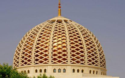 Maskat – Hauptstadt und Dorf zugleich