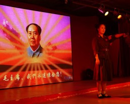 Shenyang: Maoismus & Personenkult im Bierzelt
