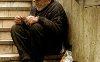 Bukarest: Keine Stadt ohne Armut