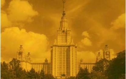 Moskau: Die Lomonossow-Universität erzählt von der kyrillischen Schriftsprache vor und nach dem Sowjetwahn