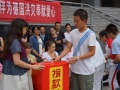 china_zhangjiakou_charity_box
