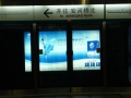 chinapekingmetrolinie4reklame