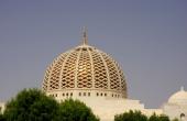 Oman-Muskat_ Sultan-Qabus-Moschee-Kuppel