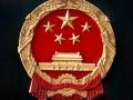 china_bejing_transsibtrain_chinese-wagon_logo