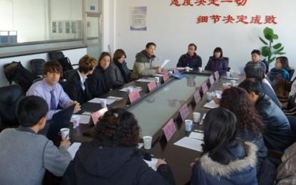 Projektideen realisieren: Anbahnungsreise nach China (Didakta Hannover, Goethe Institut Peking, Berufsschule, Würth Elektronik & BMW in Shenyang)