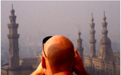 Grundlagen der islamischen Baukunst