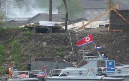 Sinuiju + Qing Shui + Sup'ung-nodongjag + He Kou: Yalu Fluss – Menschenzoo mit echtem Kommunismus