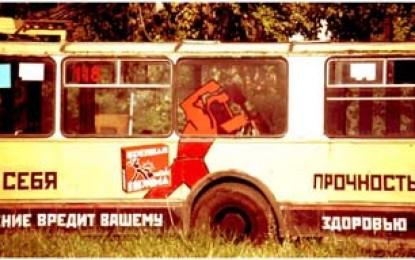 Goldener Ring, Wladimir: Zwischen Stalinkult und Antifaschismus