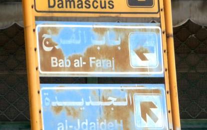 Damaskus: Die Stadt der arabischen Städte